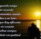 Imágenes de luto con frases para un amigo
